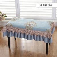 钢琴凳垫罩方形坐垫餐椅垫餐桌椅垫学生垫子方凳长方形垫子板凳罩