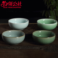 白领公社 茶杯 青瓷功夫茶具冰裂加厚耐高温大容量75ML陶瓷小杯子个人杯主人杯单杯茶盅泡茶杯茶具