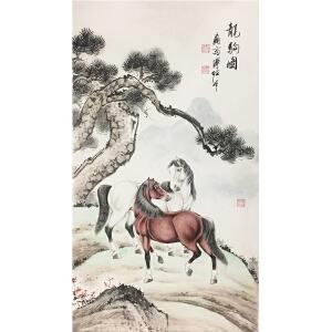 溥佐《龙驹图》著名画家