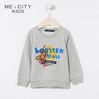 【1件3折价:45,可叠券】米喜迪mecity童装春新款男童字母龙虾组合平面针织卫衣