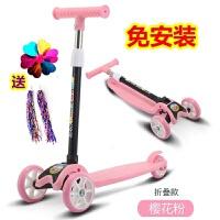滑板车儿童2-3-6岁男女小孩三四轮溜溜车宝宝折叠滑滑车踏板玩具A