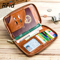 【5.5折价:169元】莫尔克 女真皮大容量护照夹机票护照夹rfid拉链多功能钱包男女超薄旅行证件包