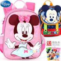 迪士尼男童女童米奇小孩1-3-5学前班幼儿园书包儿童宝宝双肩背包