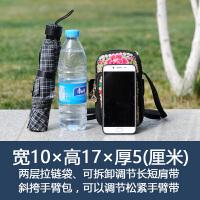 民族风刺绣花手机包健身运动装备手臂包跑步包广场舞跳操手腕包