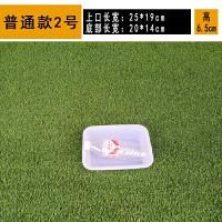 白色塑料收纳盒冰盘长方形盒子保鲜盒无盖塑料冰盒冰盆食品盒