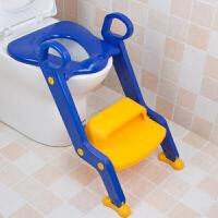 W 儿童坐便器男婴儿坐便椅宝宝马桶梯小孩马桶圈女幼儿座便器加大号N13