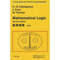 【新书店正版】 数理逻辑 第2版 (德)艾宾浩斯 世界图书出版公司 9787506292276
