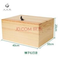 木箱子带锁实木储物箱子 小箱子收纳箱有盖收纳盒整理箱 松木大号