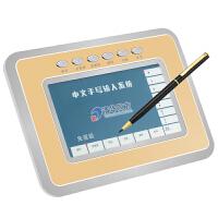 0721222441294创意电子礼品手写板 电脑免驱写字板XPwin7 8 10台式写字输入键盘电脑送父节礼物老人