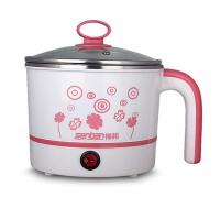 迷你电煮锅 学生1.2L煮面锅   家用火锅 电热杯