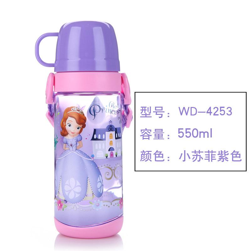 宝宝水杯学生塑料杯防漏小孩直饮水杯米奇卡通儿童倒水杯壶a232