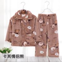 秋冬季儿童睡衣法兰绒加厚宝宝小孩套装男童女童长袖珊瑚绒家居服
