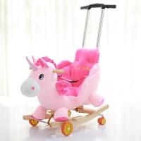 木马儿童摇摇马实木带音乐婴儿玩具摇车两用摇椅宝宝1-3周岁礼物