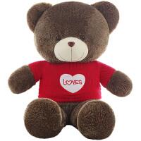 大号毛衣泰迪熊公仔抱枕刺猬熊抱抱熊大狗熊毛绒玩具靠垫布娃娃玩偶生日礼物送女生