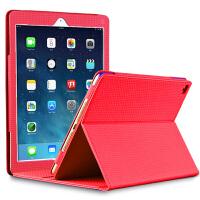 苹果iPad mini4保护套MD531ZP ME279CH/A平板电脑16G套32g迷你2壳子1潮 ipad min