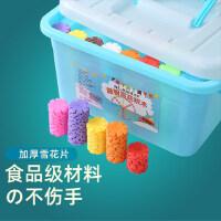 儿童加厚雪花片拼插积木拼装幼儿园宝宝早教男女孩益智力开发玩具