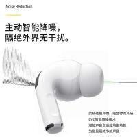 无线蓝牙耳机双耳适用于AirPods Pro3代充电仓苹果华为通用入耳式三代充电盒iPhone8小米2原装正品华强北洛