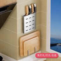 不锈钢厨房置物架壁挂菜板架砧板架案板刀座刀架锅盖收纳架免打孔3us
