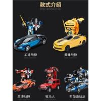 无线遥控汽车儿童玩具车男孩 变形遥控车金刚机器人充电动赛车