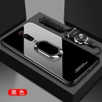 优品红米K20手机壳小米K20pro玻璃redmi k20保护硅胶套por全包M1903F11A防摔