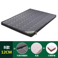 棕垫椰棕棕榈偏硬乳胶床垫1.8m1.5米薄折叠经济型定做 B款竹炭纤维12CM3E棕 +乳胶