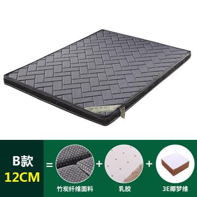 棕垫椰棕棕榈偏硬乳胶床垫1.8m1.5米薄折叠经济型定做 B款竹炭纤维12CM3E棕 +乳胶 天然环保椰棕床垫 接受特殊尺寸定做