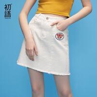 【5.9号抢购价:49元,可叠300减60元券】初语夏季新款 字型牛仔棉质净色半身短裙女裙子