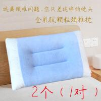 泰国碎乳胶颗粒枕60*40护颈椎按摩记忆枕头蓝色枕套进口