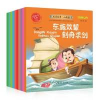 中华成语故事大全绘本小画书成语故事人物篇彩绘注音版10册亡羊补牢对牛弹琴儿童读物小学生课外阅读书