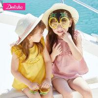 【秒杀价:89】笛莎童装女童套装宝宝夏季新款儿童女小童洋气时髦两件套装女
