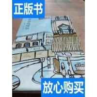[二手旧书9成新]青春咖啡馆 /[法]帕特里克・莫迪亚诺(Patrick ?