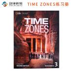 原版进口 TIME ZONES Second Edtion 3级别练习册 美国国家地理学习青少英语综合课程