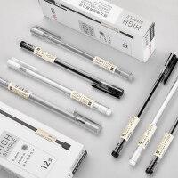 得力文具全针管中性笔12支装学生可爱时尚签字笔水笔碳素笔办公用品