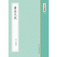 大众汽车维修资料全书2006-2016款【无忧售后】