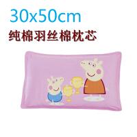 儿童枕头/枕套 枕芯1-3-6-8-10-12岁幼儿园小学生午睡枕