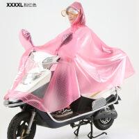 时尚透明雨衣电动车单人女士 摩托车雨衣自行车加大加厚雨披