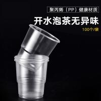 一次性杯子航空杯塑杯加厚120只透明塑料杯200ml透明水杯jb1