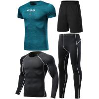 健身房运动套装男长袖速干紧身衣透气秋季宽松休闲跑步上衣训练服克