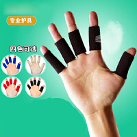 篮球运动护指 护指套 运动护具防滑指套加长护手指送护腕 均码