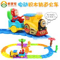 卡通小火车轨道 宝宝男孩女孩儿童电动3高铁2-3-6岁玩具车 豪华轨道火车(送2节5号电池) 官方标配