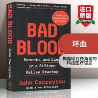 坏血 英文原版 Bad Blood 硅谷独角兽的骗局 滴血成金 恶血 比尔盖茨推荐 英文版 女版乔布斯 进口原版英语书