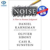 预售英文原版 噪音:人类判断的缺陷 精装 Noise: A Flaw in Human Judgment 认知心理学 丹