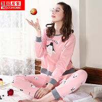 红豆居家睡衣女2017新款纯棉长袖卡通企鹅印花套头家居服套装