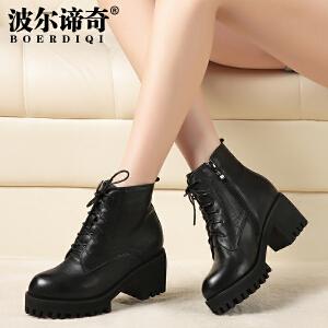 波尔谛奇2016秋冬新款牛皮短靴女系带粗跟女靴子高跟马丁靴63017