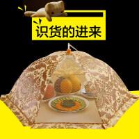 【支持礼品卡】菜罩可折叠餐桌罩食物防苍蝇长方形家用遮菜盖伞大号饭菜罩子桌盖ka2