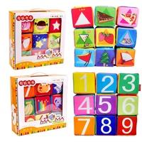 益智早教妈妈布书积木形状/分类拼图二套装婴儿布积木宝宝玩具