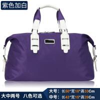 短途旅行包男手提包旅行袋女运动健身包轻便旅游包行李包 紫色+白 中