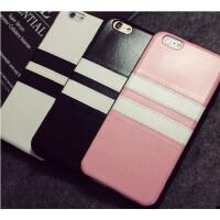 韩国杠条运动风软壳iphone6 Plus手机壳苹果5S手机套4S保护套潮男
