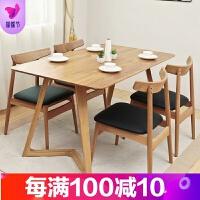 实木餐桌白橡木原木长方形北欧餐桌小户型家用餐桌椅组合现代简约