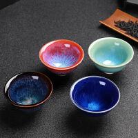 茶杯陶瓷建盏单杯主人杯复古杯品茗杯茶盏个人杯茶碗功夫茶杯套装